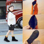 秋冬新款兒童靴子韓版百搭馬丁靴女童短靴絨面中大童鞋子秋鞋    原本良品
