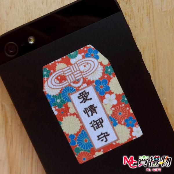 Mc賣禮物-MIT手機螢幕擦拭貼經典尺寸(1片)-愛情御守【W22001】