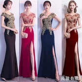 魚尾禮服 中式敬酒服新娘紅色新款魚尾修身結婚宴會晚禮服裙女長款OB4119『美鞋公社』