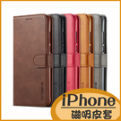 蘋果iPhoneXR 7Plus SE i11Pro max小牛紋皮套iPhone8 商務插卡側翻殼 XSmax iX 螢幕保護軟殼 磁吸式保護套