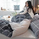 床上四件套 冬季珊瑚絨四件套雙面床上法萊絨1.8m床單女加厚法蘭絨三件套被套 99免運 萌萌