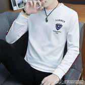 秋長袖T恤男圓領韓版套頭衛衣青少年學生體恤潮修身上衣打底衫  潮流前線