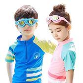 兒童泳鏡 專業兒童泳鏡防水防霧潛水鏡男童女童游泳眼鏡青少年高清泳鏡 珍妮寶貝