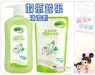 麗嬰兒童玩具館~nacnac寶寶專用奶瓶蔬果洗潔劑1+1經濟組合組-新包裝