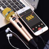 黑五好物節 全民K歌神器錄歌專用手機麥克風VIVO蘋果OPPO安卓全名有線小話筒