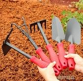 家用種花趕海工具小鏟子套裝種菜養花園藝鐵鏟花鏟鋤兒童種植挖土 流行花園 流行花園YYJ