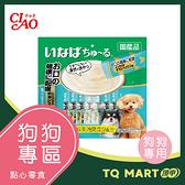 INABA汪啾嚕 犬用肉泥 綠茶+雞肉綜合口味 量販包【TQ MART】