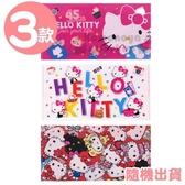 〔小禮堂〕Hello Kitty 長型萬用資料袋《3款隨機.紅/桃/白》票據夾.收納夾 4713791-95736