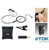TDK TH-EB950 iPod/iPhone/iPad 耳道式立體聲高質感抗噪耳機