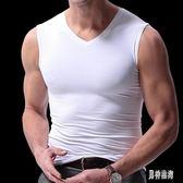 男士背心青年寬肩V領無袖t恤修身型緊身運動打底坎肩夏季潮IP1250『男神港灣』