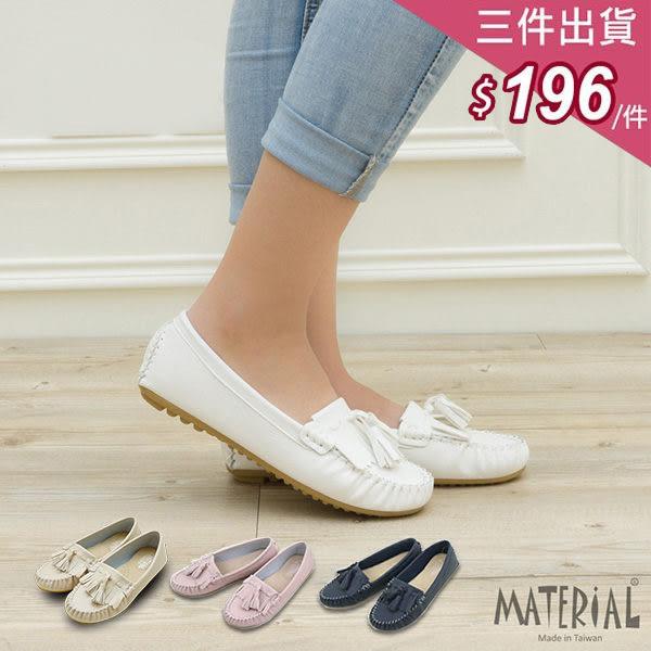 包鞋 優雅雙層流蘇豆豆鞋 MA女鞋 T9114