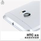 纖維 鏡頭貼 HTC 10 U11 U12+ 保護貼 保護膜 拍照 後鏡 鏡頭 防刮 鏡頭保護 防爆 膜 貼
