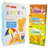脆妮妮 含鐵寶寶餅 120g 嬰兒餅乾 12支 獨立包裝 手指餅乾米餅 7647 副食品