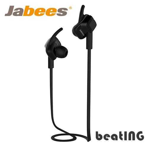 Jabees Beating 藍牙4.1 運動防水 耳塞式耳機 藍牙耳機 - 黑色