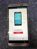 宏達電 HTC M9 3+32G M9U 外觀 8成新 便宜賣