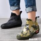 雨鞋男夏季短筒防滑耐磨男士雨靴透氣防水鞋勞保膠鞋時尚休閒水靴 怦然新品