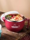 泡麵碗 304不銹鋼泡面碗帶蓋學生宿舍用單個方便碗食堂飯盒注水保溫湯碗【萬聖夜來臨】
