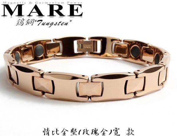 【MARE-鎢鋼】系列:情比金堅 (玫瑰金) 寬  款