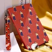 保護套-新ipad mini4保護套硅膠air2全包殼pro10.5迷你2-奇幻樂園