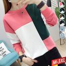 方格配色圓領上衣(4色) M~3XL【4...