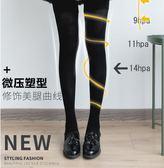 日系過膝襪黑色微壓長筒加厚加絨棉襪高筒襪子女秋冬瘦腿美腿塑形 居享優品