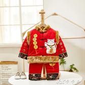 男寶寶唐裝冬季兒童周歲禮服嬰兒新年裝棉襖衣服過年喜慶男童套裝 卡卡西