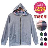 BOBO小中大尺碼【1759】寬版格紋棉質口袋連帽外套 不起毛球-共6色