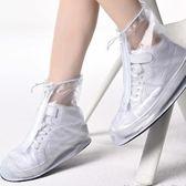 時尚透明雨鞋女士中高筒雨靴 防滑加厚水鞋短筒低幫成人水靴鞋套 【全館85折最後兩天】