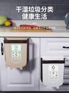 折疊式懸掛垃圾桶廚房垃圾桶掛式壁掛家用櫥櫃門客廳衛生間大紙簍  免運快速出貨