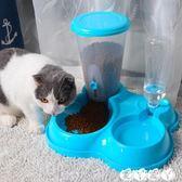 餵食器 貓碗雙碗自動飲水狗碗自動喂食器寵物用品貓食盆狗食盆貓咪用品 【全館9折】