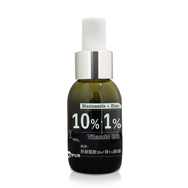 純淨。菸鹼醯胺10%+鋅1%精華 (50ml) Niacinamide 10% + Zinc 1%-butyshop沛莉