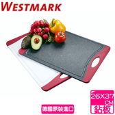 【德國WESTMARK】高強度大切菜板-黑