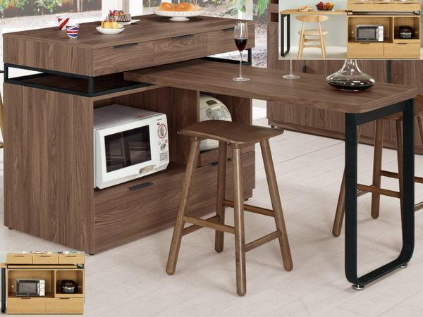 餐桌 MK-403-1 諾艾爾4尺中島型多功能餐桌櫃 (不含椅子)【大眾家居舘】