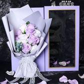 花束香皂花禮盒創意特別520情人節送女友生日禮物錶白玫瑰花束肥皂花 11朵LX