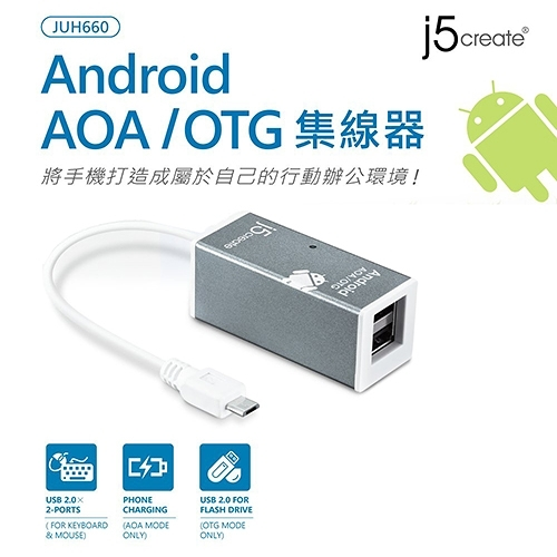 j5create JUH660 Android AOA / OTG集線器