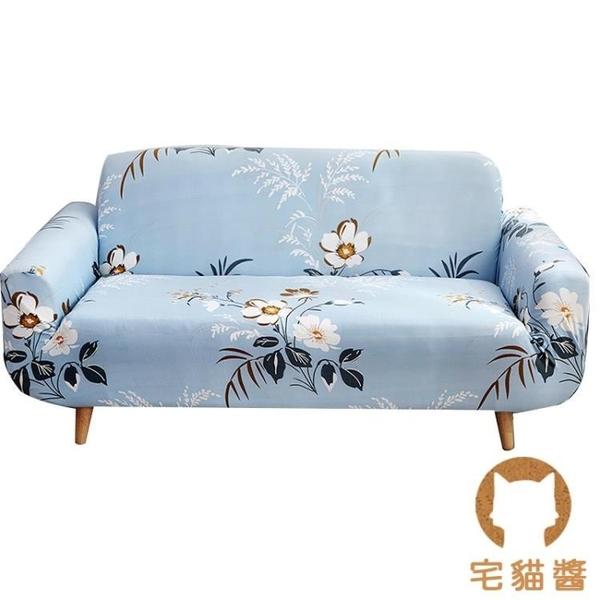 單人沙發墊沙發套罩北歐彈力全包通用貴妃沙發巾【宅貓醬】