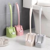 家用馬桶刷套裝創意衛生間洗廁所刷子新款長柄無死角清潔刷無死角