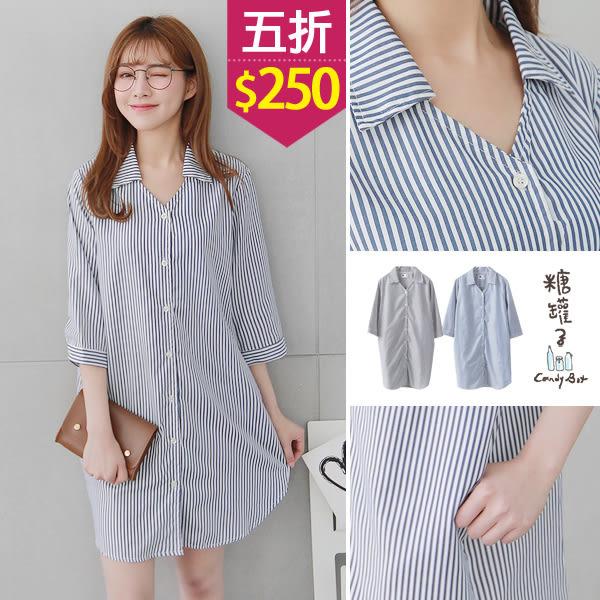 【五折價$250】糖罐子口袋直紋長版襯衫洋裝→預購【E48826】