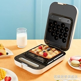 110V早餐機美規歐規出國外使用小電器多士爐華夫餅雞蛋仔三明治機 NMS名購新品