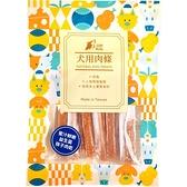 【寵物王國】沃野-蜜汁鮮嫩益生菌筷子肉乾130g
