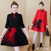 大尺碼秋季新款少女改良旗袍短款現代中國風長袖大碼顯瘦刺繡洋裝 qf8002【小美日記】