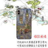 [XS Max 軟殼] 蘋果 iPhone xs max 手機殼 保護套 外殼 倫敦風情