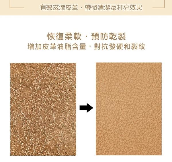 法國SAPHIR莎菲爾 金質皮革保養霜Renovateur深色皮件保養 [鞋博士嚴選鞋材]