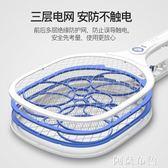 電蚊拍可充電式家用電池大號網面led燈強力鋰電滅蚊子蒼蠅拍 igo阿薩布魯