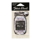 John s Blend 芳香片-白麝香(多款味道可選)
