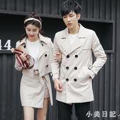 情侶風衣外套秋季韓版百搭寬鬆冬時尚大碼新款兩件套套裝女套裙 qf9968【小美日記】