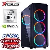 【南紡購物中心】華碩 電競系列【十面埋伏M】i7-10700八核 GTX1660S 遊戲電腦(16G/512G SSD)