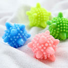 【TT】韓式魔力實心洗護球 去汙防纏繞清潔球洗衣球 洗衣機球護洗球 4個入