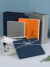 禮物盒 禮物盒空盒精美生日禮盒簡約藍色包裝盒裝圍巾衣服大號禮品盒定制【快速出貨八折下殺】
