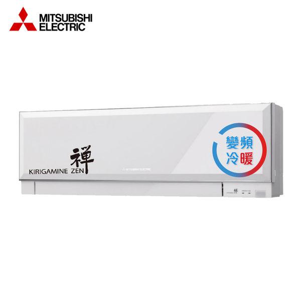 MITSUBISHI三菱 6-8坪 1級 變頻冷暖一對一分離式冷氣-白 MSZ-EF42NA/MUZ-EF42NA 禪